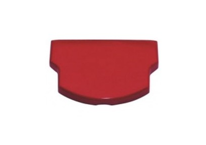 PSP 2000 Slim Battery Cover (Red)