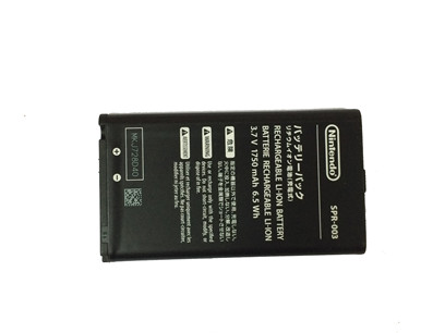 Battery for New 3DS XL