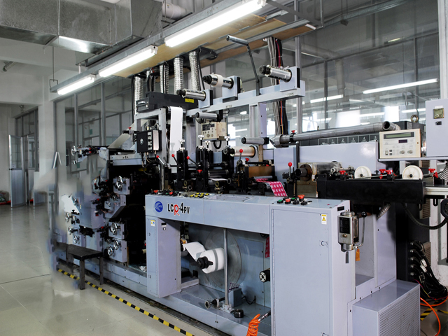 Japanese rotary printing machine