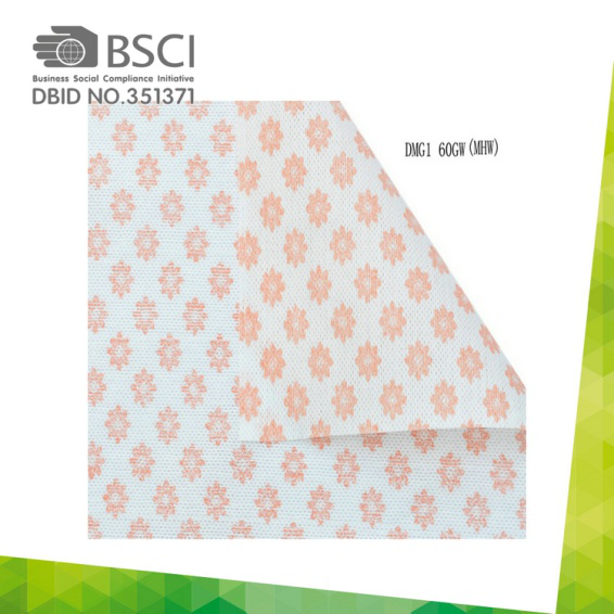 Spunlace Cleaning Cloth-03