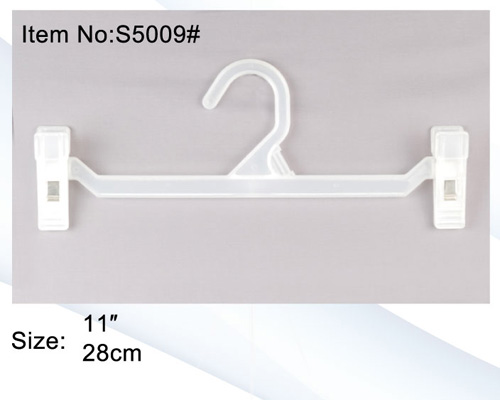 Motionless Trousers Hanger    S5009#