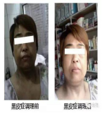 成都冯娟-鑫程产品案例问答(ok)6263.png