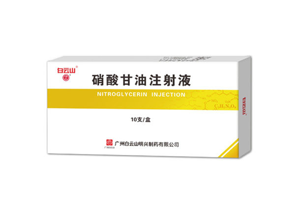 Nitroglycerin Injection