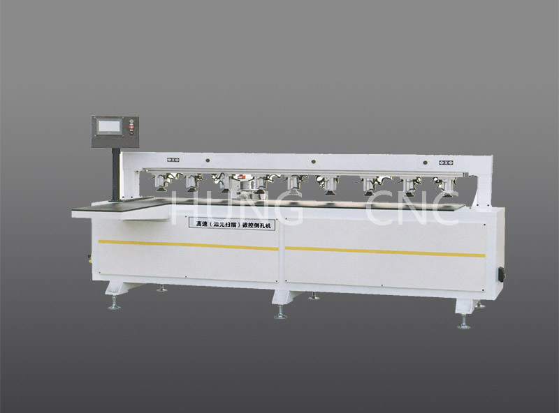 High Speed (Laser Scanning) CNC Side Hole Drilling Machine