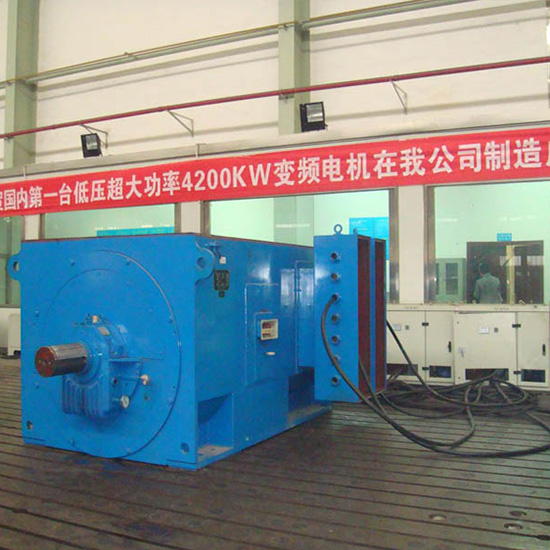 Low-voltage high-power variable frequency motor (trial production success)