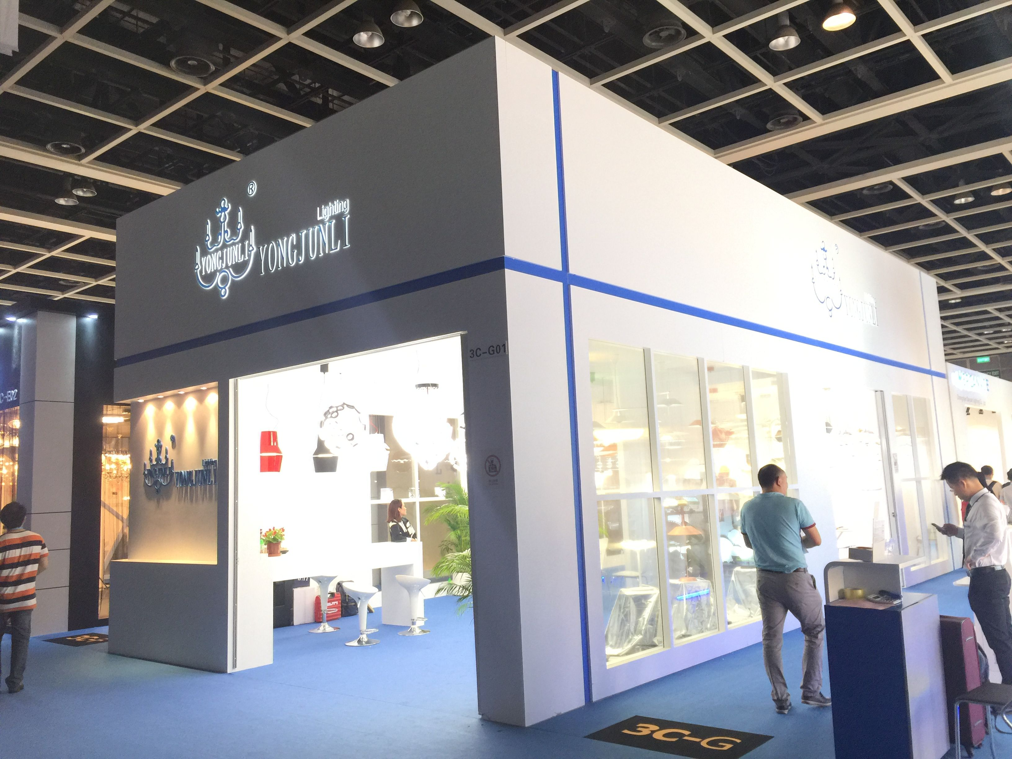 2018 Hong Kong International Lighting Fair(Autumn Edition)
