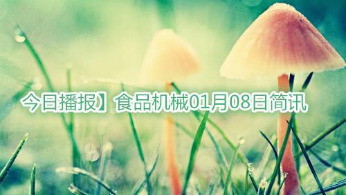 wKiAiVaQe_S3iu2HAADkxN2k93g572.jpg
