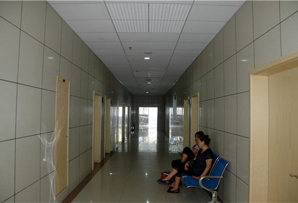 益阳市人民医院装饰