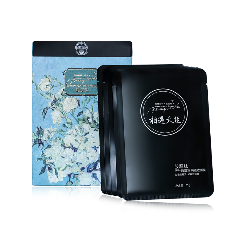 Rose Collagen Peptide elastic Fieming facial mask