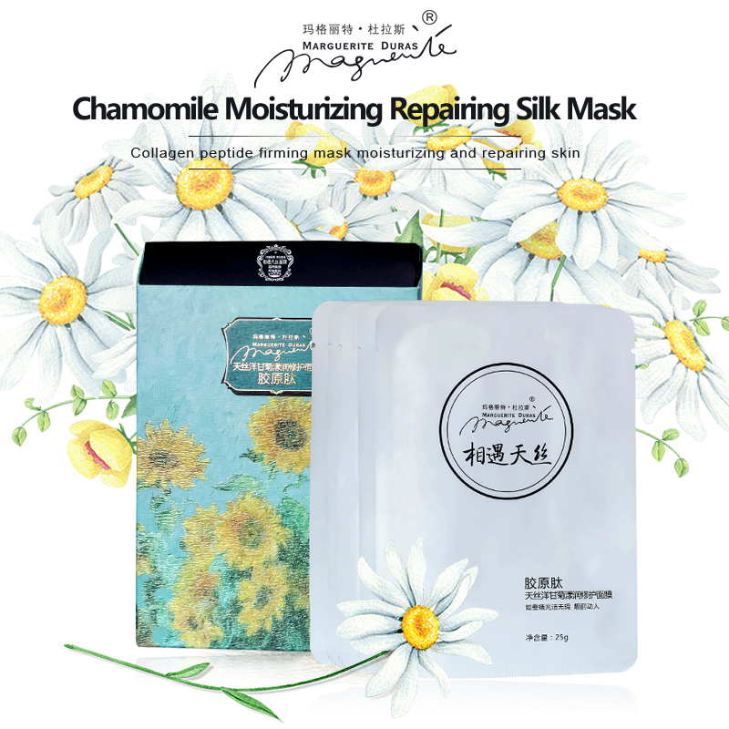 Chamomile Collagen Peptide Repairing Facial Mask