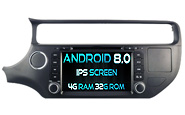 Android 8.0 For KIA RIO 2015 (W2-V5562)