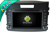 Android 7.1 For HONDA NEW CR-V 2012 (W2-H5756)