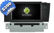 Android 9.0 For CITROEN C4L (W2-RL241)