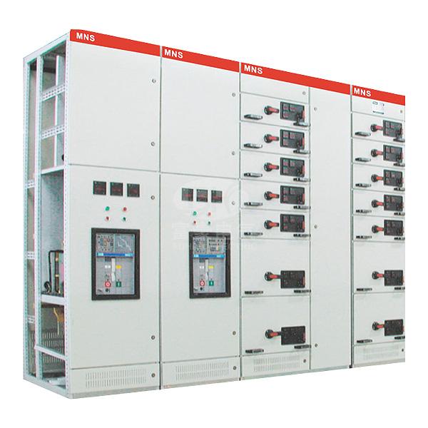 MNS型-低壓抽出式開關櫃