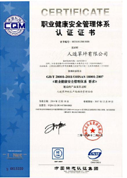 CQM Certificate OHSAS 18001 2007