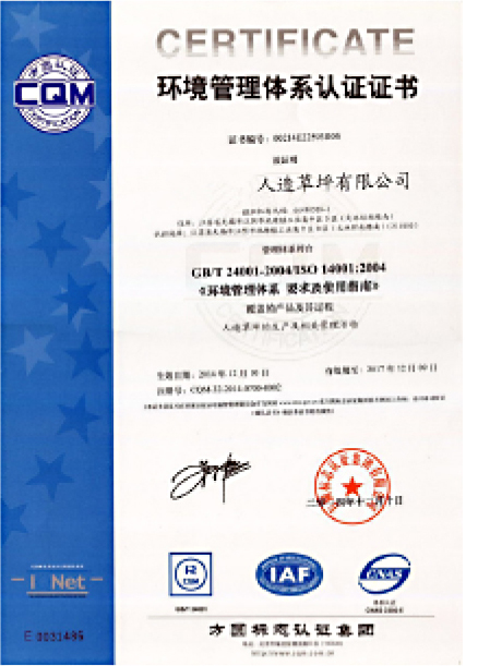 CQM Certificate ISO 14001 2004