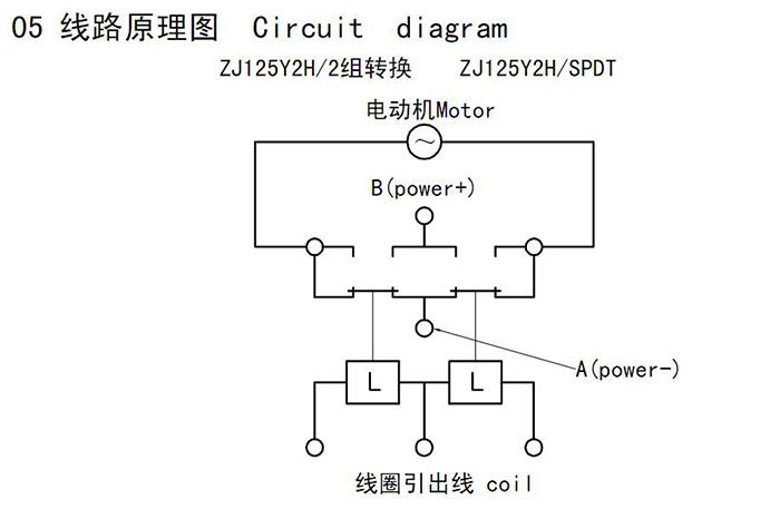 线路原理图.jpg