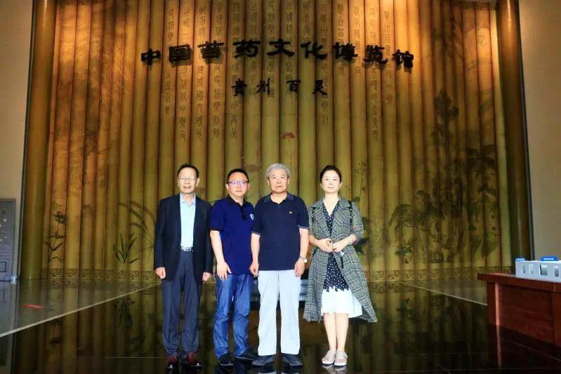 中国医药卫生事业发展基金会副理事长赵金相一行到访澳门金莎娱乐官网