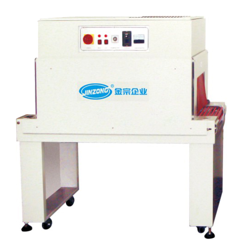 Simple Shrink Film Packing Machine
