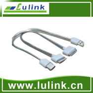 iphone 30pin to8pin cable