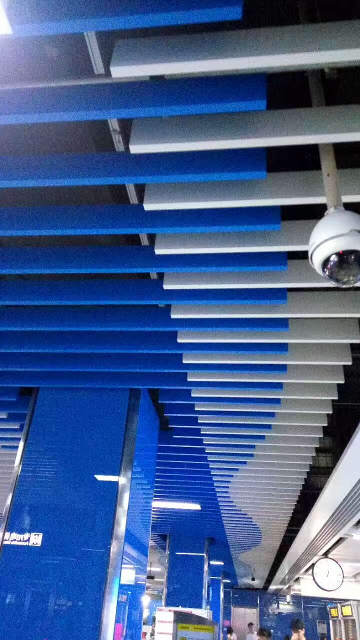 Metal Screen Ceiling Series