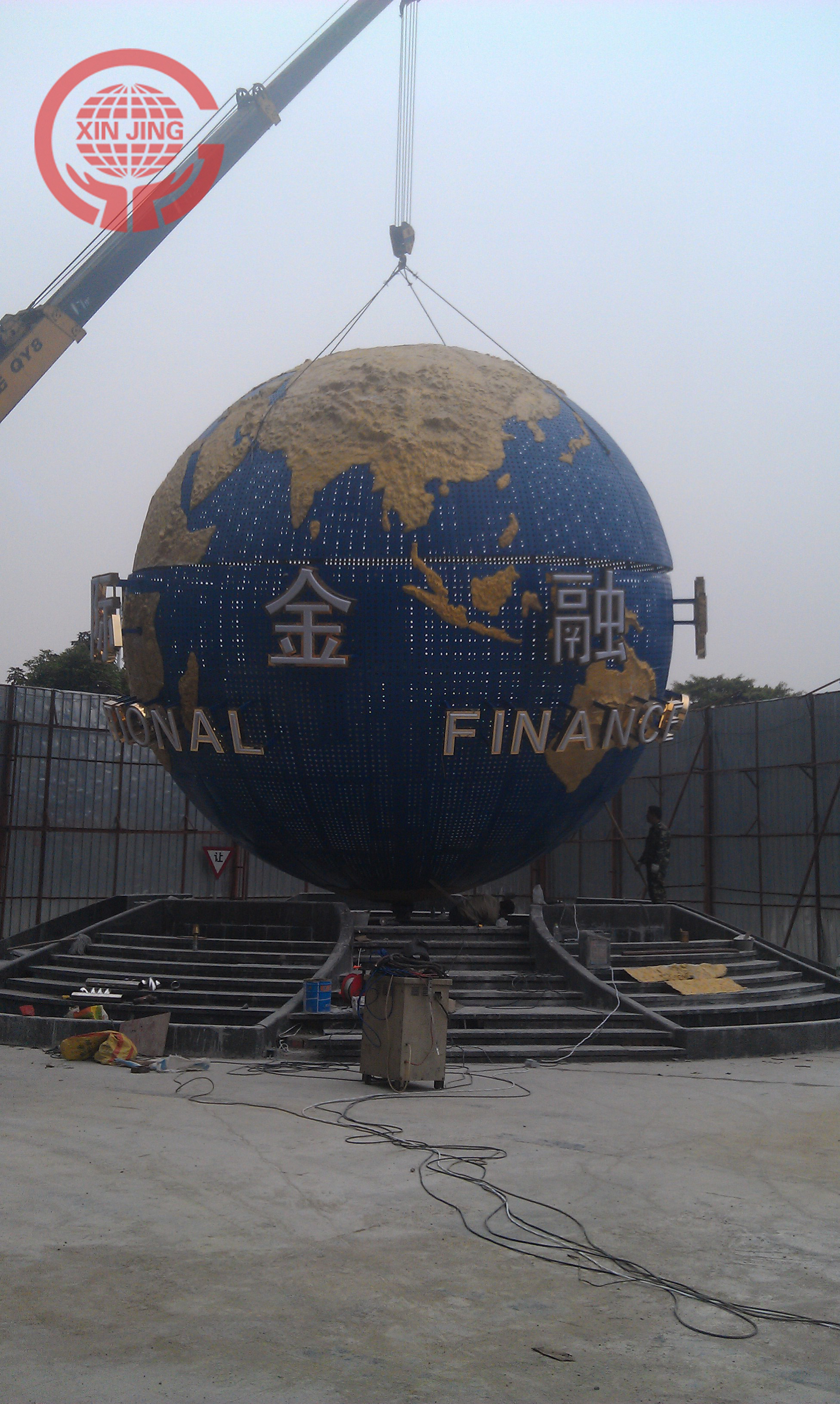 Guangxi Nanning International Financial Center