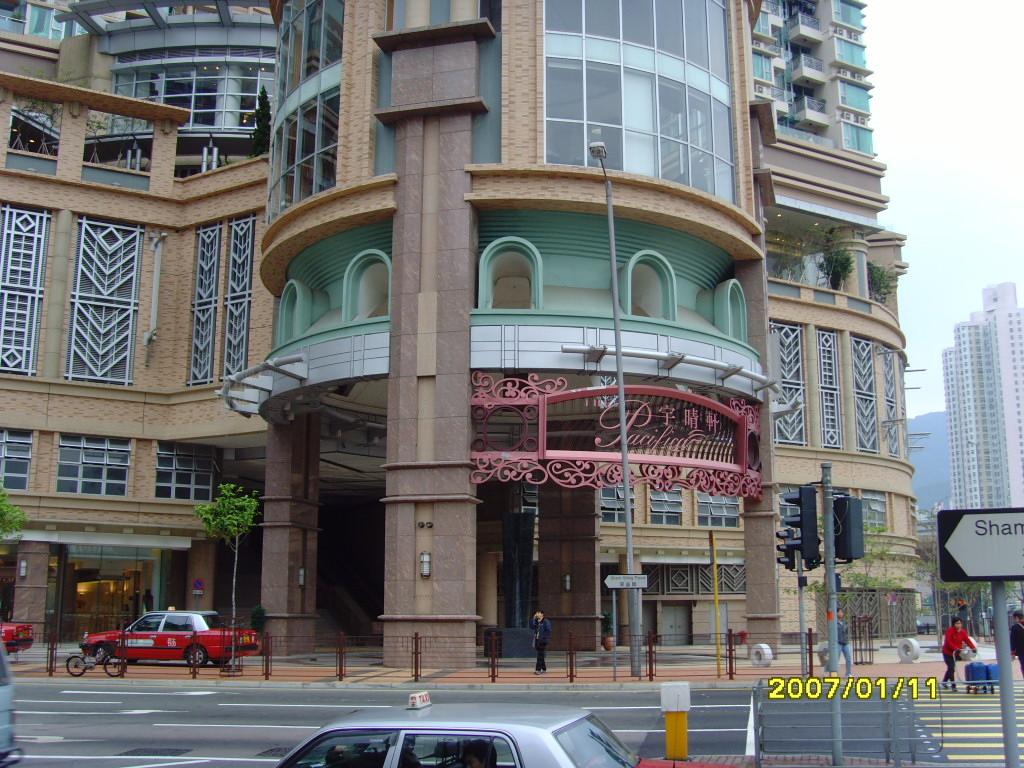 Hong Kong Yu Ching Court Estate