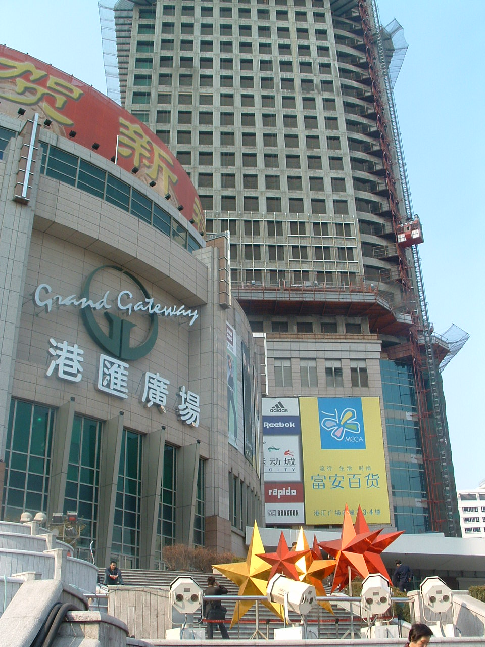 Shanghai Ganghui Square Photo