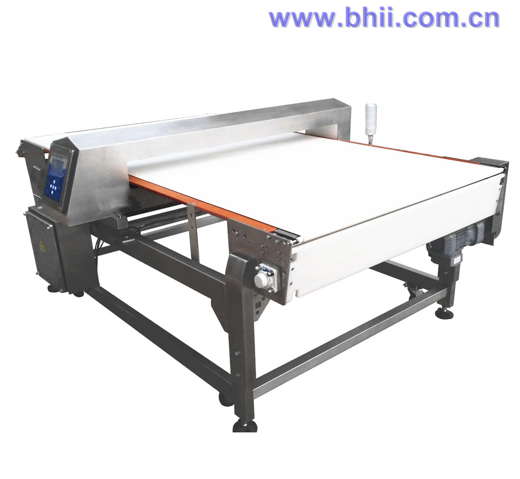 S Series Conveyor Metal Detector for Bakery