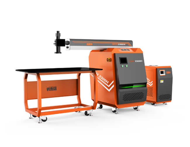 "XQL-CSH300DX 300W""SUPER WELDER ""Laser welding machine"