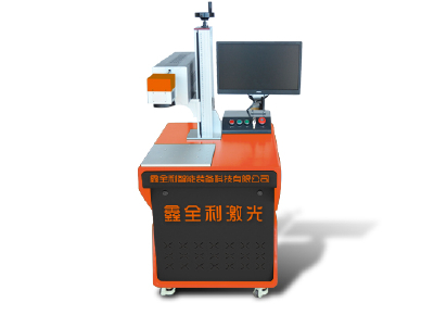 XQL-CO2-15A/30A光纤激光打标机
