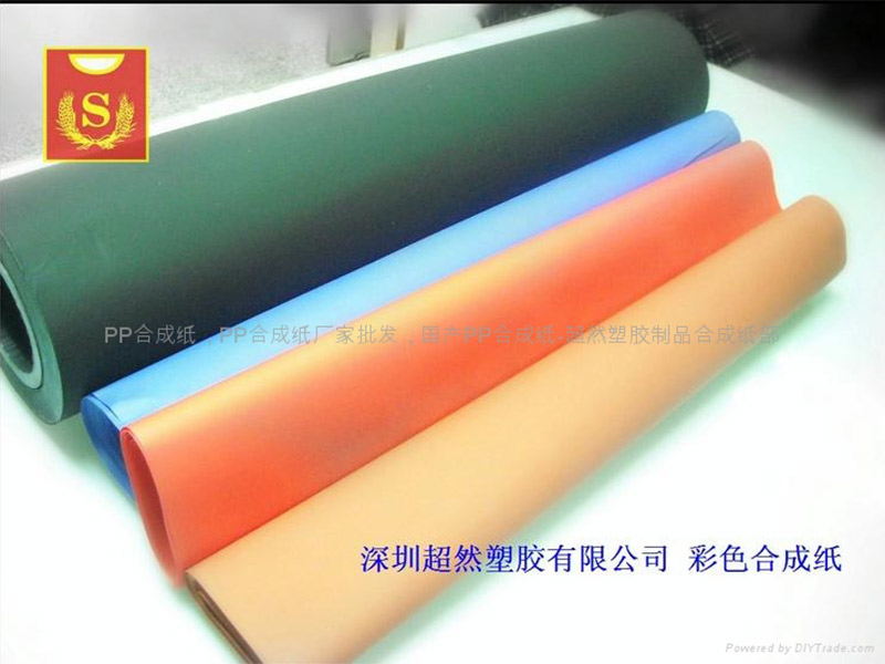 Pp composite paper - colored PP composite paper