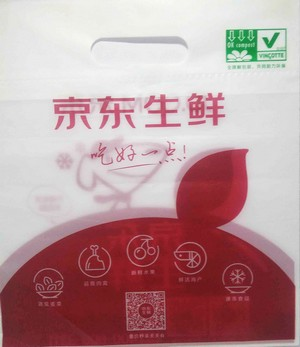 PLA 100%Compostable bag,PBAT cornstarched bag