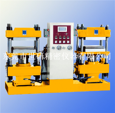 SY-6210-D2 Double vulcanizing machine
