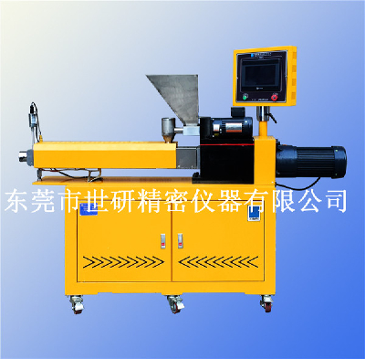 SY-6217-B Lab twin screw extruder/PLC control type