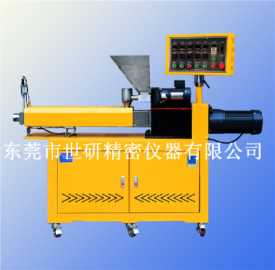 SY-6217-A Lab twin screw extruder/Instrument control type