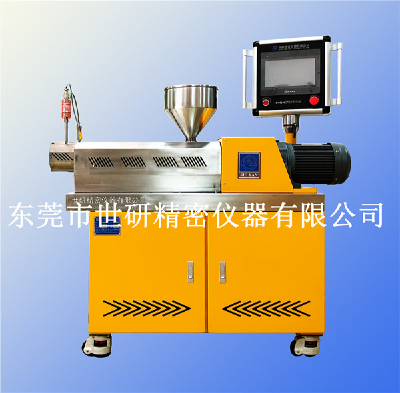SY-6216-B Laboratory single screw extruder/PLC controller type