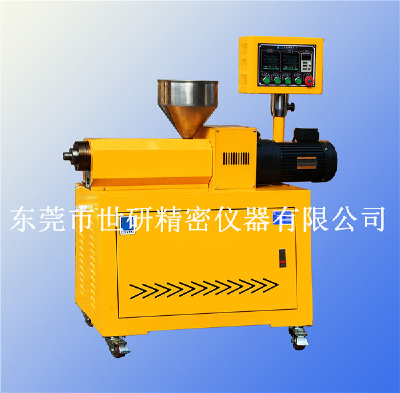SY-6216-A Laboratory single screw extruder/Instrument control type