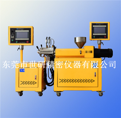 SY-6216-BG Lab single screw extruder/Filtrability test