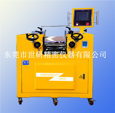 SY-6215-AL2 Electric water-cooled-Double-roll mill/electric heating water cooling/PLC control type