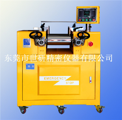 SY-6215-BL1 Heat the oil-cooled-Double-roll mill/oil heating cooling type/Instrument control type