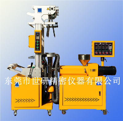 SY-6218-A Lab film blowing machine/Instrument control type