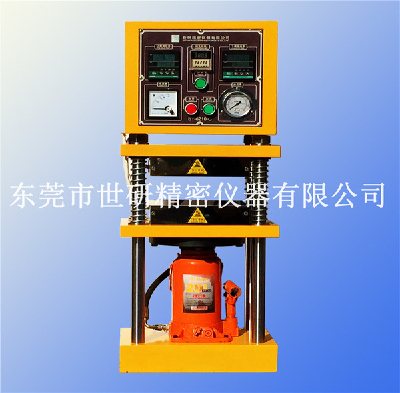 SY-6210-C Manual tablet machine