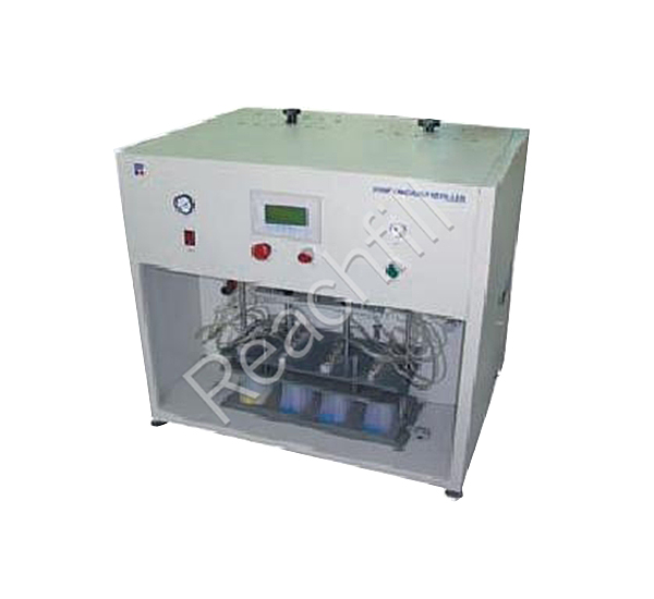 WQ-IC24 continuous ink filling machine
