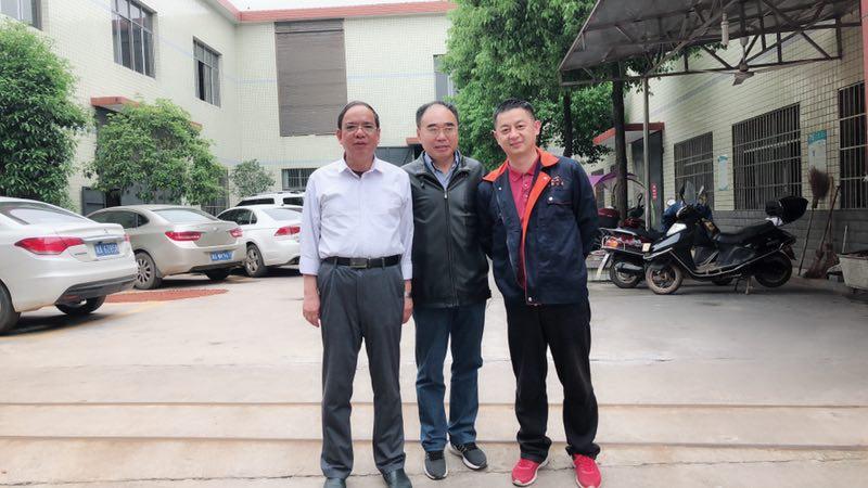中南大学教授合影