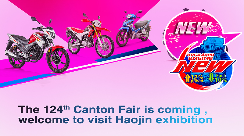 The 124th Canton Fair is coming , welcome to visit Haojin exhibition