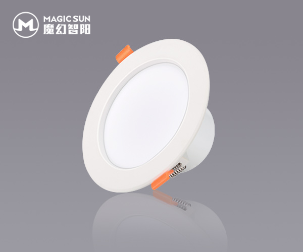 5W Microwave downlight single function