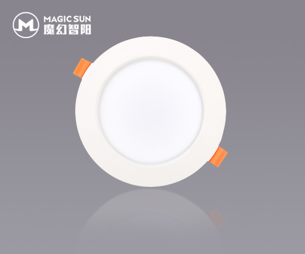 12W Microwave downlight single function
