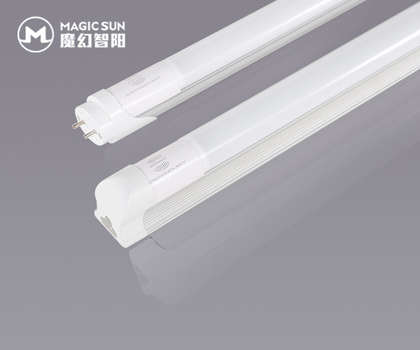 9W Single light (integral) tube light
