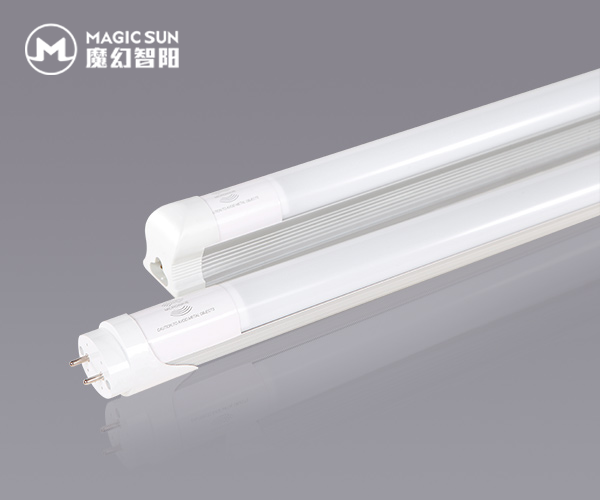 12W Double bright (separate) tube light
